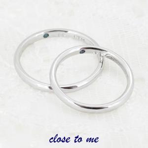ペアリング 指輪 クロストゥーミー close to me ブルーダイヤモンド ハート クローバー シルバー アクセサリー カップル ペア リング SR14-023|jikudo