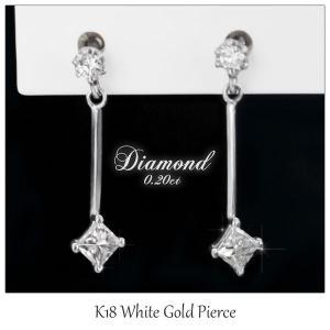 ピアス レディース K18WG ホワイトゴールド ダイヤモンド 0.20ct ファッション ジュエリー ピアス ISD 送料無料|jikudo