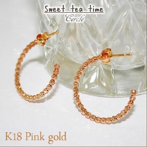 ピアス レディース K18PG ピンクゴールド ファッション ジュエリー フープピアス cercle セルクル 送料無料|jikudo