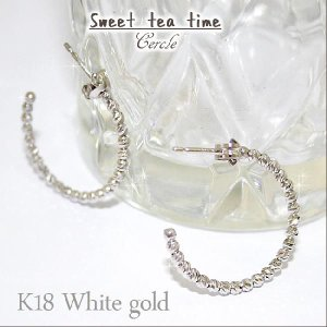 ピアス レディース K18WG ホワイトゴールド ファッション ジュエリー フープピアス cercle(セルクル) 送料無料|jikudo