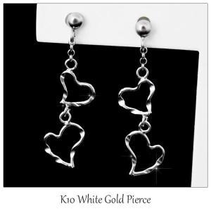 ピアス レディース K10WG ホワイトゴールド ハート 地金 ファッション ジュエリー アクセサリー ピアス MA213903 送料無料|jikudo