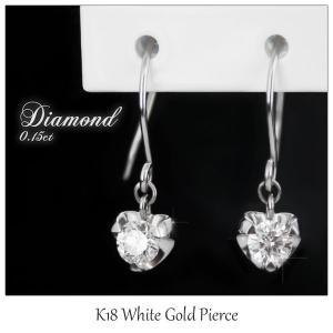 ピアス レディース K18WG ホワイトゴールド ダイヤモンド 0.15ct ハート ファッション ジュエリー ピアス MA514666 送料無料|jikudo