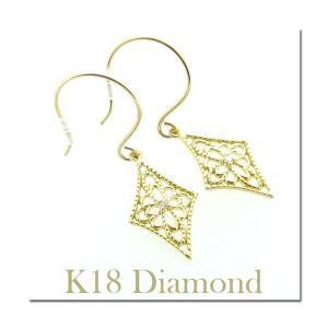 ピアス レディース K18YG/WG イエローゴールド/ホワイトゴールド ダイヤモンド 0.006ct フラワー ジュエリー ピアス MA515355/515354 送料無料|jikudo
