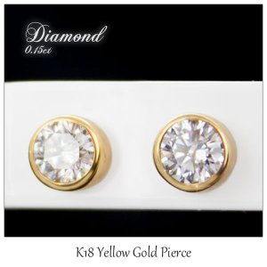 ピアス レディース K18YG イエローゴールド ダイヤモンド 0.15ct ファッション ジュエリー ピアス MA505123 送料無料|jikudo