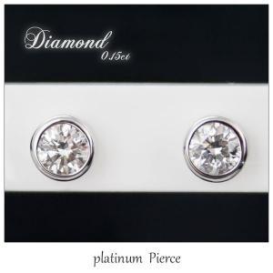 ピアス レディース Pt950 プラチナ ダイヤモンド 0.15ct ファッション ジュエリー ピアス MA595164 送料無料|jikudo