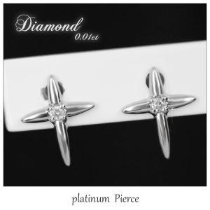ピアス レディース Pt950 プラチナ ダイヤモンド 0.01ct クロス ジュエリー アクセサリー ピアス MA595195 送料無料|jikudo