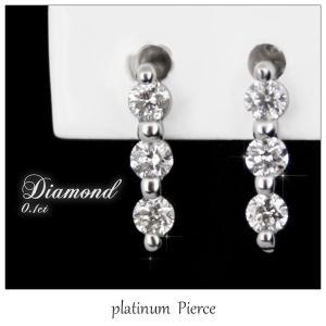 ピアス レディース Pt950 プラチナ ダイヤモンド 0.1ct ジュエリー アクセサリー ピアス MA595431 送料無料|jikudo