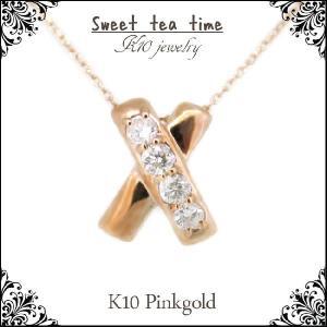 ネックレス レディース K10PG ピンクゴールド ダイヤモンド 0.2ct キス (X) ファッション ジュエリー ペンダント ネックレス PN3335PG|jikudo