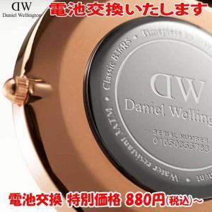 腕時計修理 電池交換 腕時計 ダニエルウェリントン Daniel Wellington ファッション系舶来時計 ブランド ウォッチ ファッション ウオッチ クォーツ 時計電池交換 jikudo