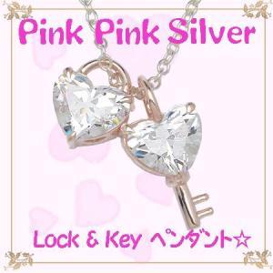 ピンクピンクシルバー PinkPinkSilver ネックレス ロック アンド キー ピンクシルバー ペンダント (シルバーチェーン付き) Arisa Hnasaki|jikudo