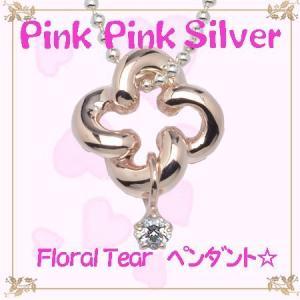 ピンクピンクシルバー PinkPinkSilver ネックレス フローラル ティアー ピンクシルバー ペンダント (シルバーチェーン付き) Arisa Hnasaki|jikudo