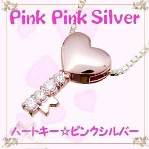 ピンクピンクシルバー PinkPinkSilver ネックレス ハート キー ピンクシルバー CZ ペンダントヘッド (シルバーチェーン付き) Arisa Hnasaki|jikudo