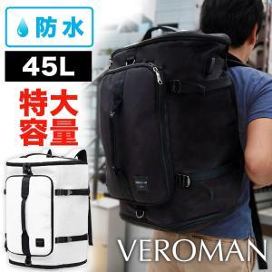 大容量 リュック 旅行 メンズ  軽量 バックパック 特大 45L 防水 シューズ収納 VeroMa...