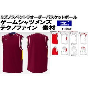 ミズノスペクトラ受注生産 ゲームシャツ(メンズ)テクノファイン素材 バスケットボールウエアウエア  54HQ500|jimmy-sp
