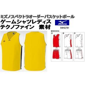 ミズノスペクトラ受注生産 ゲームシャツ(レディス)テクノファイン素材 バスケットボールウエアウエア  54HQ761|jimmy-sp