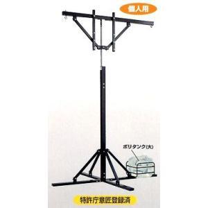 Winning/ウイニング トレーニングバッグ用スタンド tbs-1
