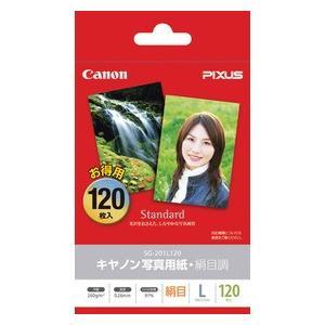 Canon キヤノン 写真用紙 ・ 絹目調 L判 SG-201L120 120枚/冊×2個  【Canon直送品】【1686B002】|jimukiya
