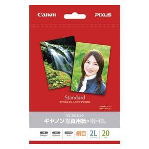 Canon キヤノン 写真用紙 ・ 絹目調 2L判 SG-2012L20 20枚/冊×5個  【Canon直送品】【1686B001】|jimukiya