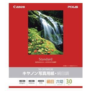 Canon キヤノン 写真用紙 ・ 絹目調 六切 SG-201MG30 30枚/冊×2個  【Canon直送品】【1686B004】|jimukiya