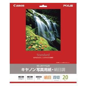 Canon キヤノン 写真用紙 ・ 絹目調 四切 SG-201YG20 20枚/冊  【Canon直送品】【1686B007】|jimukiya