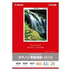 Canon キヤノン 写真用紙 ・ 絹目調 A3ノビ SG-201A3N20 20枚/冊  【Canon直送品】【1686B010】|jimukiya