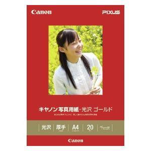 Canon キヤノン 写真用紙 ・ 光沢 ゴールド A4 GL-101A420 20枚/冊  【Canon直送品】  (2310B006)|jimukiya