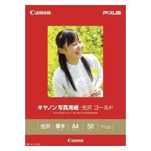 Canon キヤノン 写真用紙 ・ 光沢 ゴールド A4 GL-101A450 50枚/冊  【Canon直送品】  (2310B007)|jimukiya