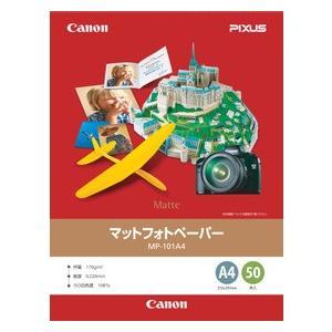 Canon キヤノン 写真用紙 マットフォトペーパー A4 MP-101 A4 50枚/冊 (メーカー営業日15:00までのご注文で当日出荷可能)  Canon直送品 (7981A001)