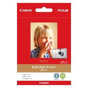 Canon キヤノン 写真用紙 マットフォトペーパー MP-101L L判 50枚/冊 【Canon直送品】 (7981A003)|jimukiya
