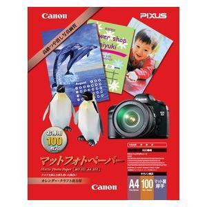 Canon キヤノン 写真用紙 マットフォトペーパー A4 MP-101A4100  100枚/冊 【Canon直送品】 (7981A006)|jimukiya