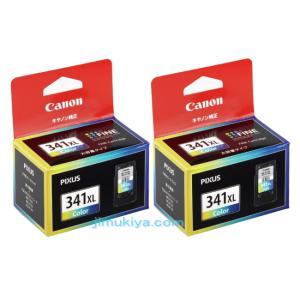 CANON FINE カートリッジ BC-341XL 3色カラー (大容量) 2個セット 国内 純正品  5214B001  【Canon直送品】|jimukiya