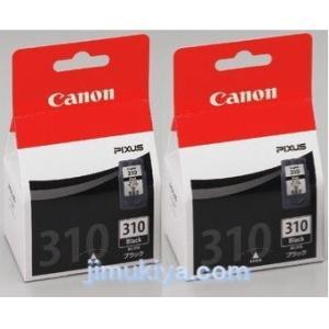 CANON FINE カートリッジ BC-310 ブラック 2個セット 国内 純正品 2967B00...