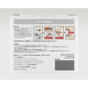 CANON インクタンク BCI-326(BK/C/M/Y/GY)+325  6MP 6色 マルチパック 国内 純正品 4713B002 【Canon直送品】 jimukiya 02