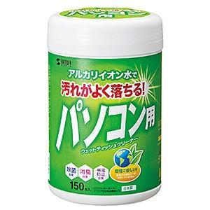 (セット) サンワサプライ ウェットティッシュ (パソコン用) CD-WT1KL 〈5個セット〉 【サンワサプライ直送品】|jimukiya