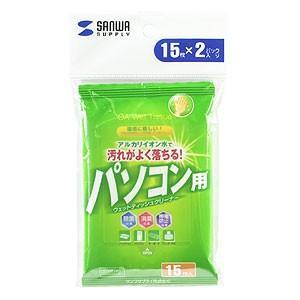 (セット) サンワサプライ OAウェットティッシュ (パソコン用) CD-WT1P30 〈10個セット〉 【サンワサプライ直送品】|jimukiya