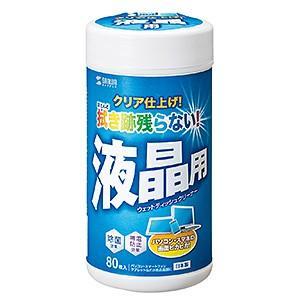 (セット) サンワサプライ ウェットティッシュ (液晶用) CD-WT4K 〈10個セット〉 【サンワサプライ直送品】|jimukiya