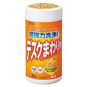 (セット) サンワサプライ ウェットティッシュ (強力タイプ)   CD-WT6K 〈10個セット〉 【サンワサプライ直送品】|jimukiya