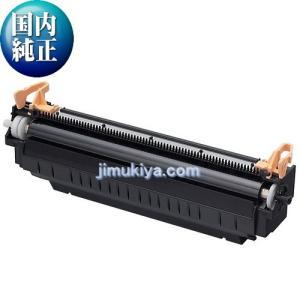 FUJI XEROX 転写ロールカートリッジ CT350411 国内 純正品  【xerox直送品】|jimukiya