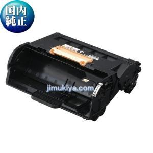 FUJI XEROX ドラムカートリッジ CT350997 ...
