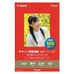 Canon キヤノン 写真用紙 ・ 光沢 ゴールド 2L判 GL-1012L100 100枚/冊×2個  【Canon直送品】【2310B034】|jimukiya