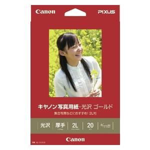 Canon キヤノン 写真用紙 ・ 光沢 ゴールド 2L判 GL-1012L20 20枚/冊×6個  【Canon直送品】【2310B004】|jimukiya