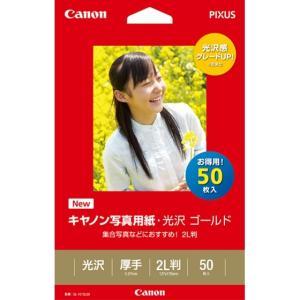 Canon キヤノン 写真用紙 ・ 光沢 ゴールド 2L判 GL-1012L50 50枚/冊×3個  【Canon直送品】【2310B005】|jimukiya