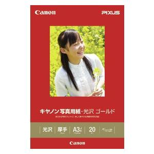 Canon キヤノン 写真用紙 ・ 光沢 ゴールド A3ノビ GL-101A3N20 20枚/冊  【Canon直送品】【2310B009】