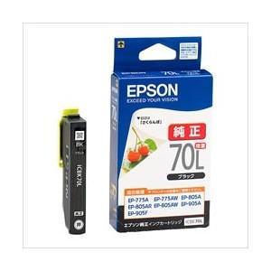 EPSON エプソン 純正 インク カートリッジ  ICBK70L  ブラック   (クリックポスト・定形外郵便)|jimukiya