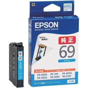 EPSON エプソン 純正 インク カートリッジ  ICC69 シアン  (クリックポスト・定形外郵便)|jimukiya