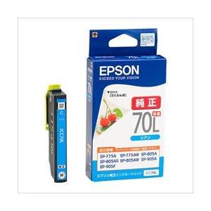 EPSON 純正 インクカートリッジ ICC70L シアン (クリックポスト・定形外郵便)|jimukiya