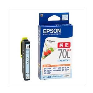 EPSON 純正 インクカートリッジ ICLC70L ライトシアン (クリックポスト・定形外郵便)|jimukiya
