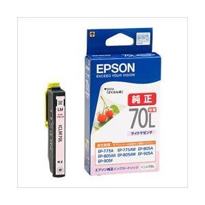 EPSON 純正 インクカートリッジ ICLM70L ライトマゼンタ (クリックポスト・定形外郵便)|jimukiya
