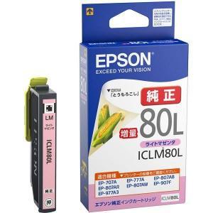 EPSON エプソン 純正 インク カートリッジ  ICLM80L ライトマゼンタ  (クリックポスト・定形外郵便)|jimukiya