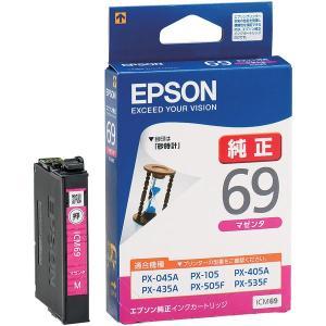 EPSON エプソン 純正 インク カートリッジ  ICM69 マゼンタ  (クリックポスト・定形外郵便)|jimukiya